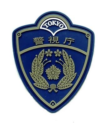 Departamento Policía Tokio Japón